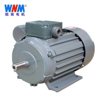 皖南电机_YC系列电容起动异步电动机